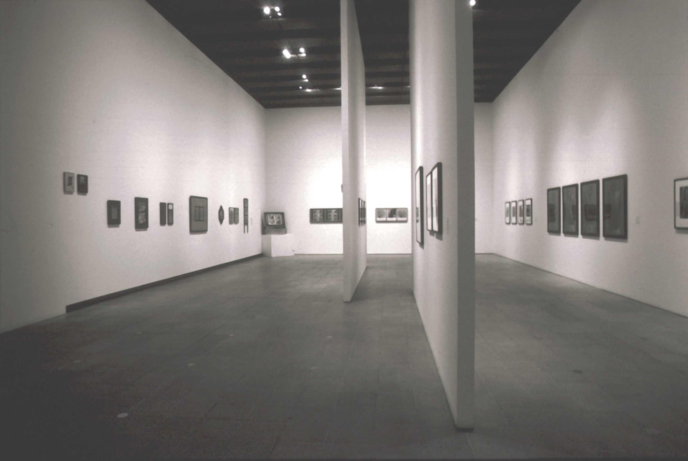 Hayward Gallery